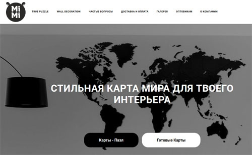 Интернет-магазин карт мира MiMi