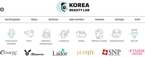 Korea Beauty Lab
