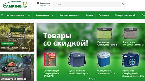 Интернет-магазин Кемпинг Ру