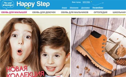 Интернет-магазин обуви Весело шагать
