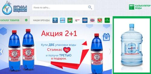 Интернет-магазин Воды Здоровья