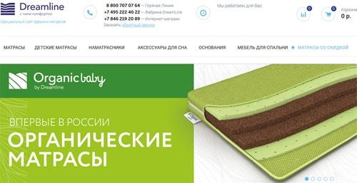 Интернет-магазин матрасов Дримлайн
