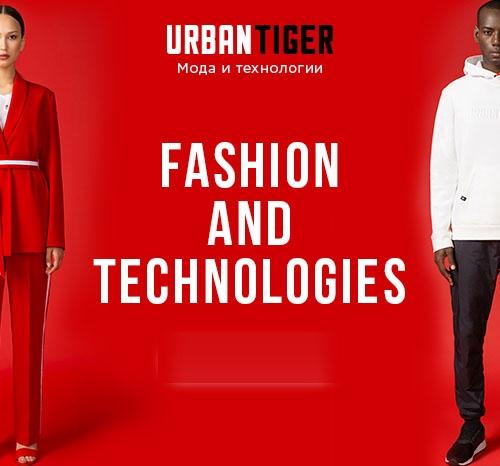 Интернет-магазин Urban Tiger