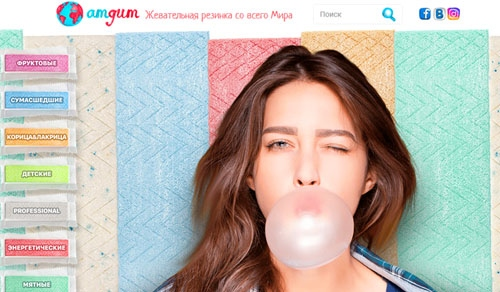 Интернет-магазин жвачек и жевательной резинки