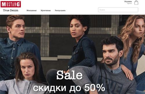 Интернет-магазин джинсов Mustang