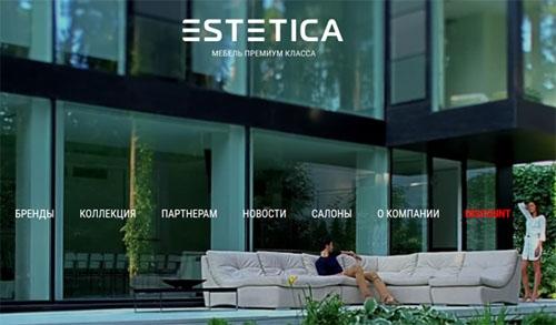 Интернет-магазин мебели Эстетика