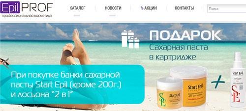 Интернет-магазин Эпилпроф