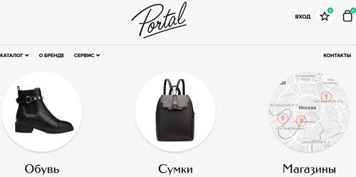 Интернет-магазин Portal