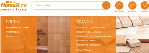 Интернет-магазин стройматериалов HomeX