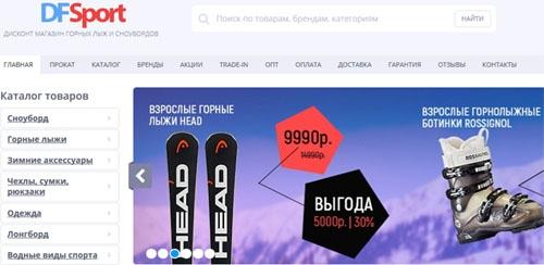Интернет-магазин DFsport