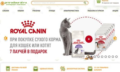 Интернет-магазин Природаурал