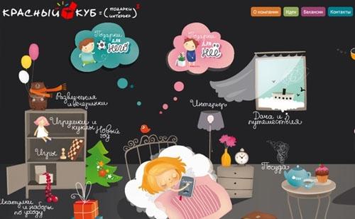 Интернет-магазин подарков Красный куб