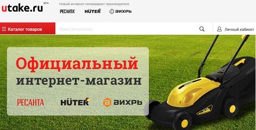 Интернет-магазин Ресанта, Huter, Вихрь