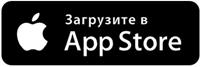 Загрузить в AppStore