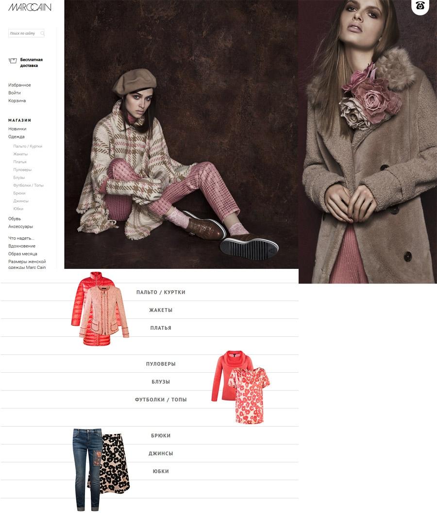 Магазин женской одежды официальный сайт