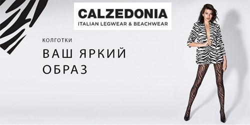 Интернет-магазин Кальцедония