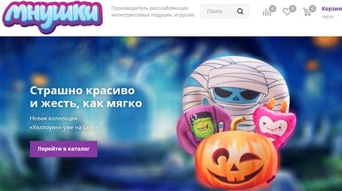 Интернет-магазин Мнушки
