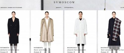 Интернет-магазин Svmoscow