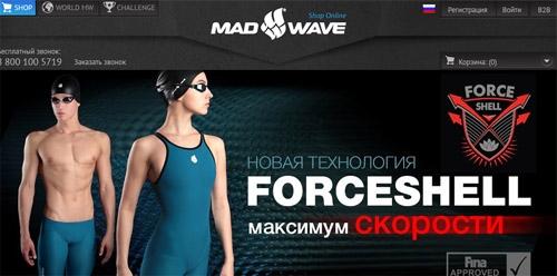 Интернет-магазин Mad Wave