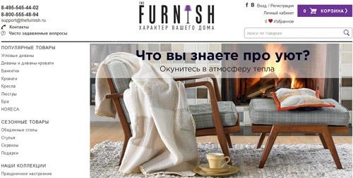 Интернет-магазин мебели Зе Фурниш