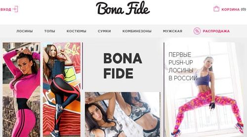 Интернет-магазин одежды Bona Fide