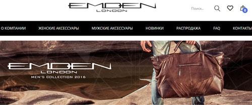 Интернет-магазин сумок Emden London