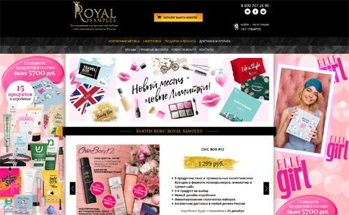 Интернет-магазин Royal Samples