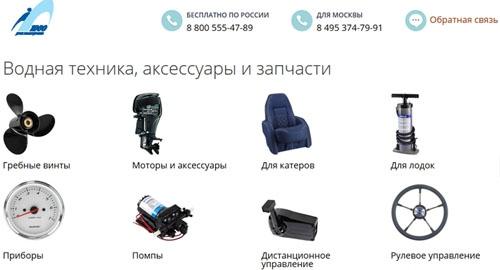 Интернет-магазин 1000 Размеров