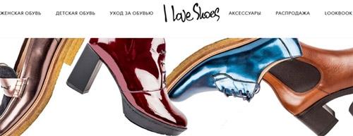 Интернет-магазин обуви I Love Shoes