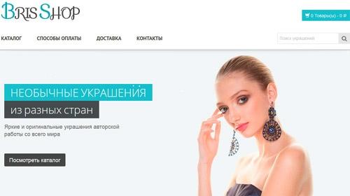 Интернет-магазин Bris Shop