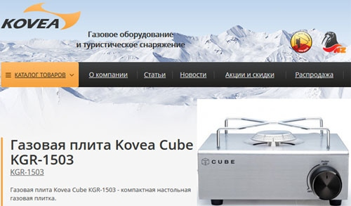 Интернет-магазин Ковеа