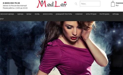 Интернет-магазин Модлав