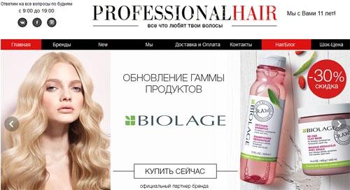 Интернет-магазин Professional Hair