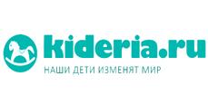 Kideria