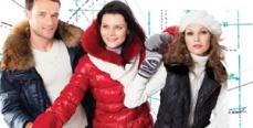 Пуховики – самая удобная и практичная одежда на зиму