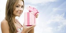 Подарок для любимой девушки