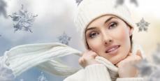 Что будет модным этой зимой