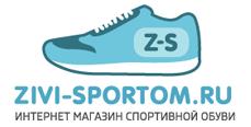 Zivi-sportom