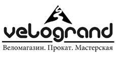 ВелоГранд