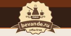 Компания Bevande - Ваш лидер чая и кофе