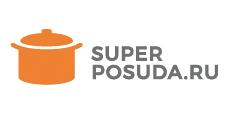 Суперпосуда