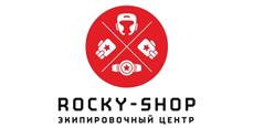 Rocky Shop