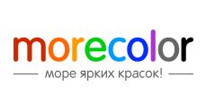 Morecolor