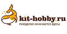 Кит Хобби