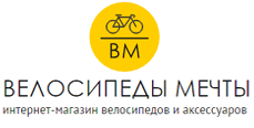 Велосипеды мечты