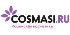 Cosmasi