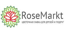 RoseMarkt