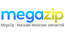 МегаЗип