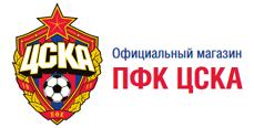 ЦСКА Шоп