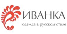 Логотип Иванка